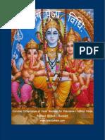 Pradosha Pooja Vidhi