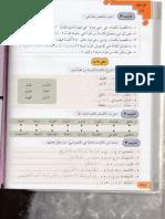 IMG_20151007_0006.pdf