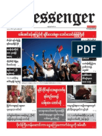 The Messenger Daily Newspaper 17,October,2015.pdf