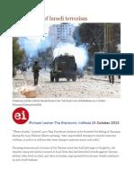 The Enablers of Israeli Terrorism