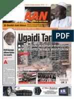 Imaan Newspaper Issue 2