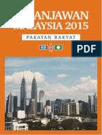 Pakatan Rakyat Belanjawan 2015-BM