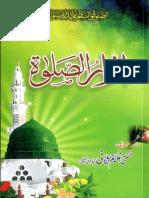 Anwar Ul Salat by Mufti Ghulam Jeelani Saifi