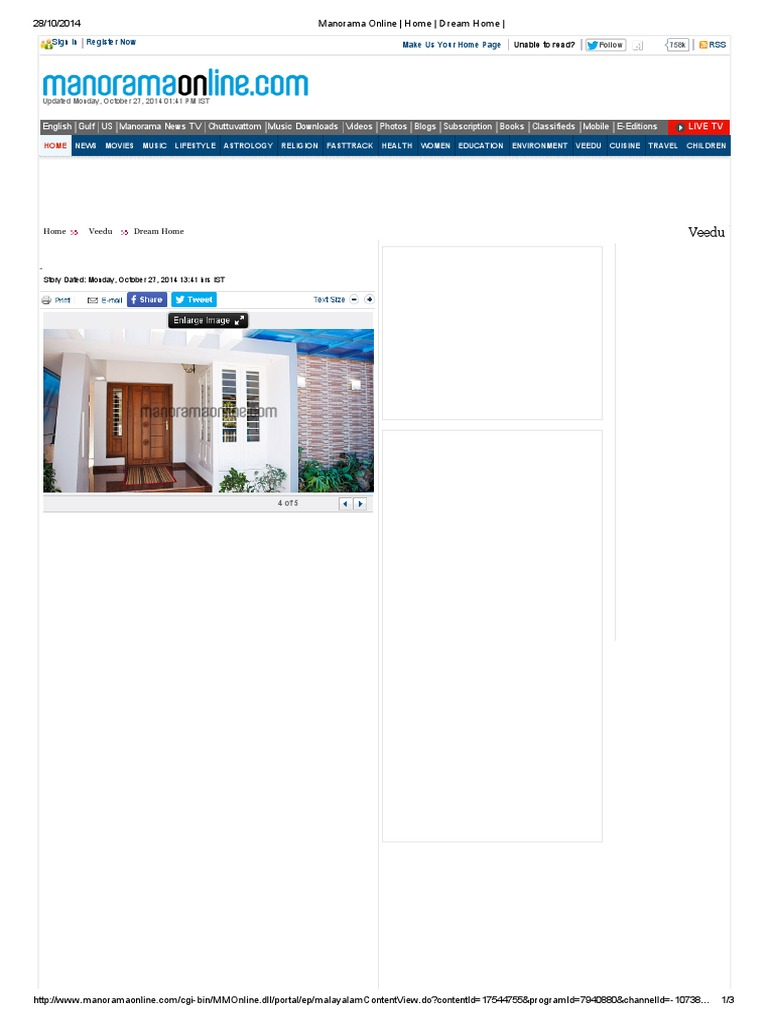 Malayala Manorama Online Home