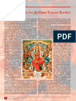 Worship of the Goddess Tripura Sundari