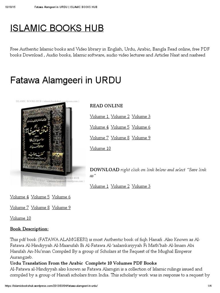 Fatawa Alamgeeri in Urdu _ Islamic Books Hub   Islamic