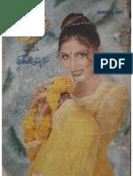 Abhi Manzar Badalna Hai by Alia Bukhari-zemtime.com