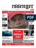 The Messenger Daily Newspaper 18,October,2015.pdf