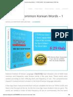 6000 Most Common Korean Words - 1