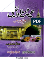 Eid Meelad'un-Nabi (Alehe Salat-O-Salam) Alam'e Arab Main [Urdu]