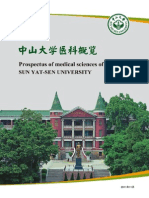 SYSU - Medical School Prospectus (Chinese Version)