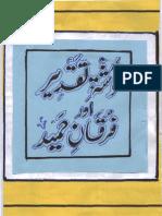 Nawishta Taqdeer or Quran-book