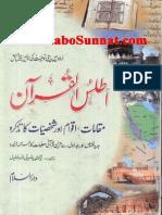 Atlas ul Quran