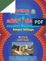 Jayaho Kuchipudi Progress Sep 1