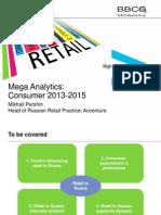 Accenture Mega Analitics Consumer 2013 2015 English (1)