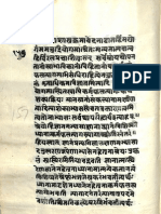 Bhagavata Geeta Tika Tattva Prakash - Rajanak Lakshmi Ram_Alm_24_shlf_3_5383_176_k_Devanagari - Bhagavata Gita Commentary_Part4