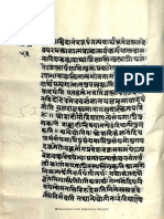 Bhagavata Geeta Tika Tattva Prakash - Rajanak Lakshmi Ram_Alm_24_shlf_3_5383_176_k_Devanagari - Bhagavata Gita Commentary_Part2