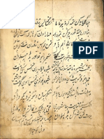 Urdu Scribblings - Found at Swami Ram Shaiva Ashram Fatehkadal.pdf