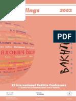 XI Conferencia Internacional Bajtín