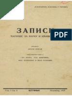 Tihomir Đorđević