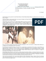 Pandit Madan Mohan Malaviya- The Man, The Spirit, The Vision