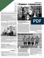 P_16_10_3.PDF