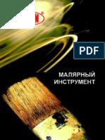 katalog_print