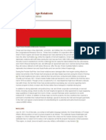 Oman Iran Relations