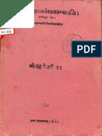 Ganesh Gita 1906 Series No 52 - Anand Ashram Series