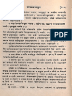 Ten Principal Upanishads With Shankar Bhashya - MLBD_Part2