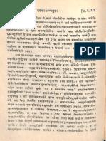 Ten Principal Upanishads With Shankar Bhashya - MLBD_Part3