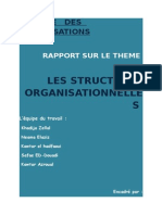 THEORIE   DES  ORGANISATIONS premiere page.docx