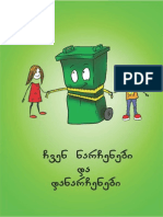 Waste Story
