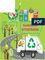 Waste Recycling (2104)