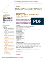 Saint Kabir Das Biography,Dohas,Philosophy&Poems_ Kabir Dohas - 10 Maya Mari Na Man Mara, Mar Mar Gaye Shareer11