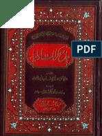 Jam e Karamat e Auliya Vol 2 by Imam Nabhani