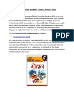 Popular Hindi Books by Famous Authors 2015