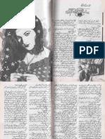 Yeh Musafton Ki Sitam Gari by Asia Razaqi.zemtime.com