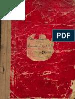 Bhavani Sahasranama and Indrakshi Stotra 1932 - Khemraj Publishers