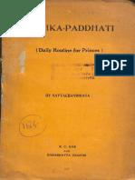 Ahnika Paddhati Daily Routine for Princes 1929 - Kak and Harbhatta Shastri