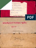 Yogini Hridaya Deepika - Amritanand Yogi _4900_Alm_22_shlf_2_Devanagari - Tantra