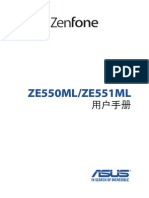 Chinese user manual for asus zenfone 2