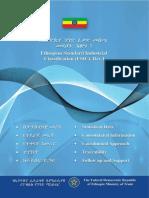 Ethiopian Industrial Standards Revised