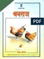 Leaflet Vanraj