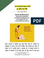 Guru Purnima Puja Vidhi