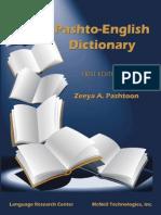 Pashto English Dictionary