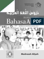 Buku Bahasa Arab MA 10 Guru