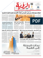Alroya Newspaper 22-10-2015