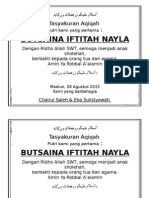 AQIQAH KOTAK NASI.docx