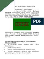 Format Baru UPSR Bahasa Melayu KSSR